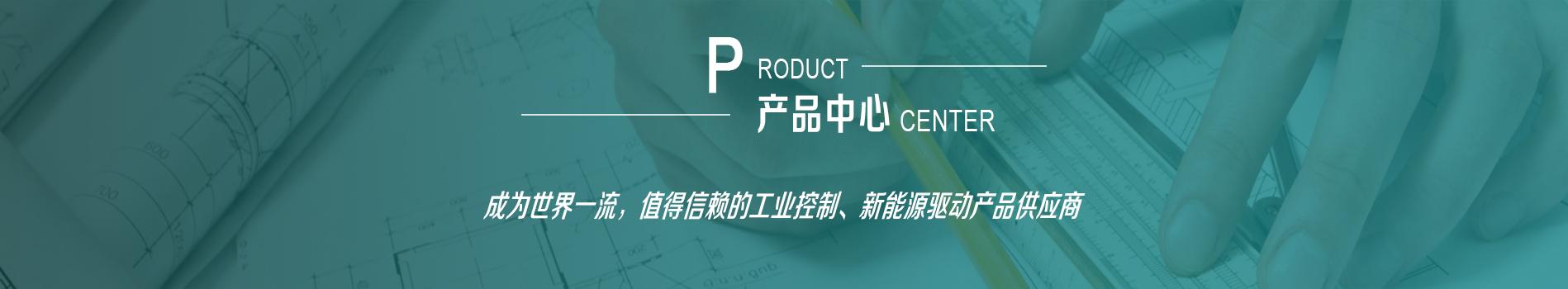 beplay网页版登录产品